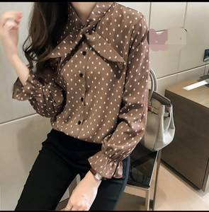 Рубашка с длинным рукавом Я5036