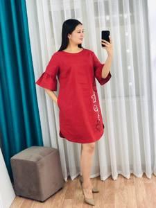 Платье короткое с принтом Я7969