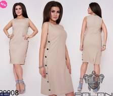 Платье Ч2106