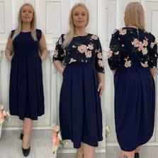 Платье Ч7554