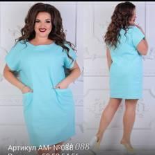 Платье Ч9643