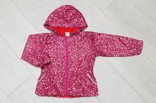 Куртка Ц6089