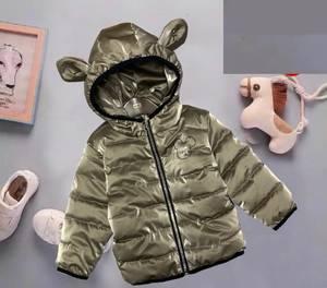 Куртка Ю5642