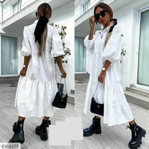 Платье длинное белое А39238