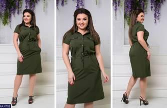 Платье короткое нарядное Ц5658