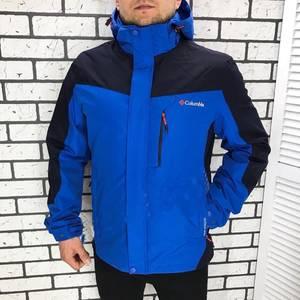 Куртка Ю6741