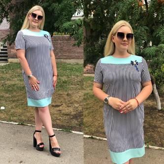 Платье короткое нарядное Ч6930