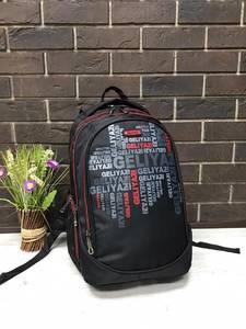 Рюкзак А01128