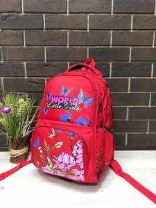 Рюкзак А01131