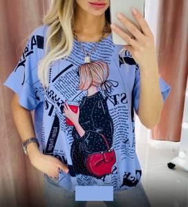 Блуза нарядная А40645