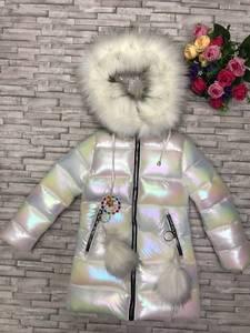 Куртка Ш8869