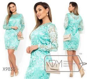 Платье короткое с длинным рукавом Ш8047