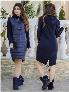 Платье короткое с длинным рукавом Ш9357