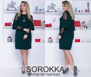 Платье короткое нарядное Ю0967