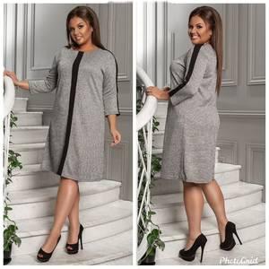 Платье короткое офисное Ю2140