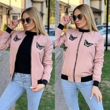 Куртка Ц5217
