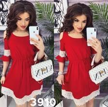 Платье Ч0984
