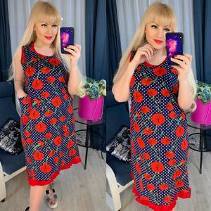 Платье Ю9803