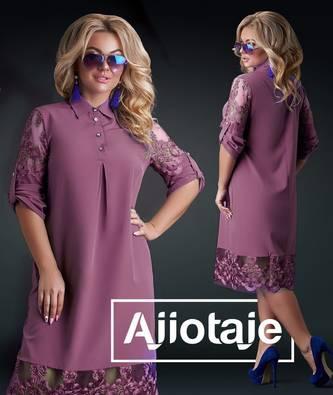 Платье короткое нарядное Я1531
