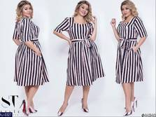 Платье Я3480