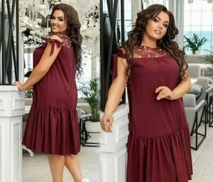 Платье короткое летнее Я7939