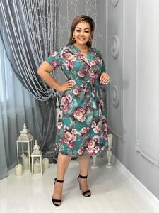 Платье короткое с принтом Я7970