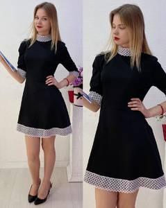 Платье короткое классическое Я9099