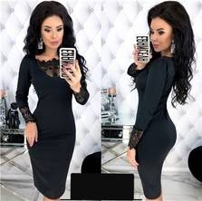 Платье Ю7405