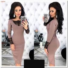 Платье Ю7407