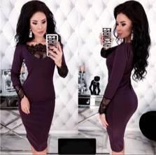 Платье Ю7408