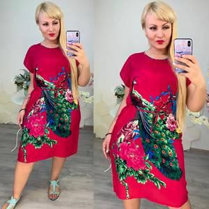 Платье короткое с принтом Ш3854