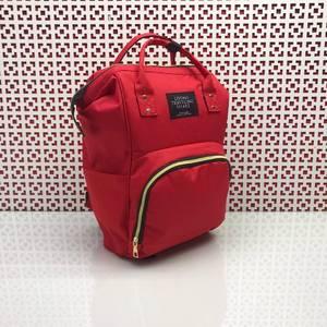 Рюкзак Я2649