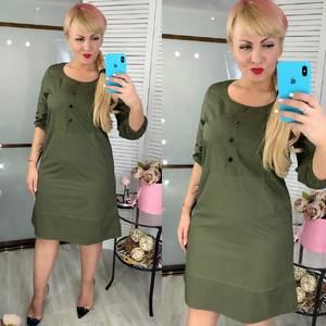 Платье короткое нарядное Ц7211
