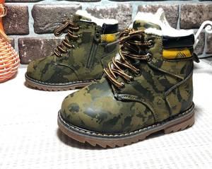 Ботинки Ш1389