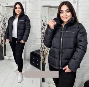 Куртка А59233