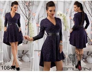 Платье короткое современное Ш1861