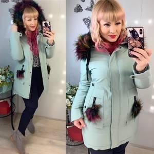 Куртка Ш5743
