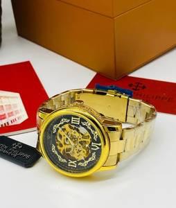 Часы Ю3250