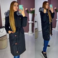 Куртка Ш8164