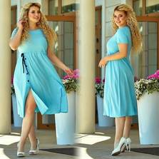 Платье Ю0048