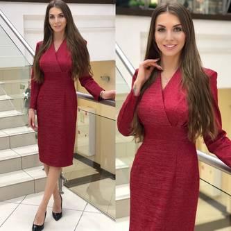 Платье короткое с длинным рукавом Ю0854