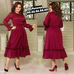 Платье короткое с длинным рукавом Ю2238