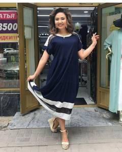 Платье длинное нарядное Ю2287