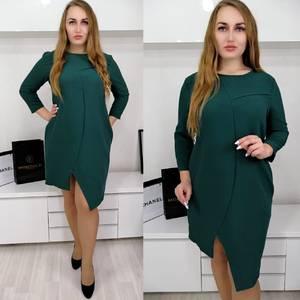 Платье короткое нарядное Ю3553