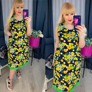 Платье Ю9804