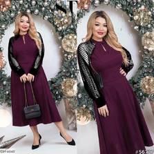 Платье Я3212