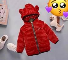 Куртка Ю5643