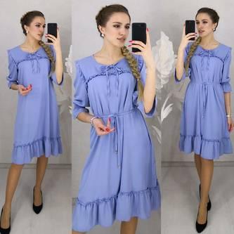 Платье короткое современное Ц5353