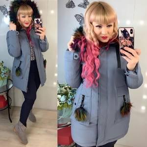 Куртка Ш5744