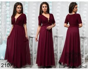 Платье длинное нарядное Ю0402